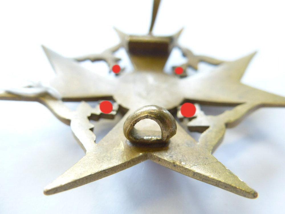 spanienkreuz in bronze , buntmetall, nadel und gegenhaken  ~ Nähmaschine Nadel Bewegt Sich Nicht