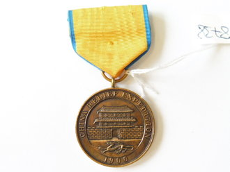 U.S. Army before  WWI, medal China relief expedition 1900, OLDER REPRODUCTION